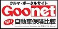 Goo-net �����ԕی��ꊇ���ς�