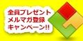 稼ぎ方.com